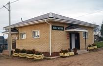 строить магазин город Красноярск